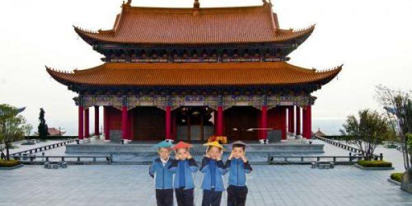 viaje_a_china4
